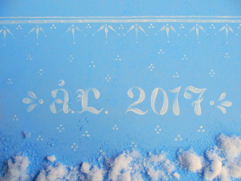 Välkommen År 2017